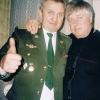 с Лёней Сергеевым
